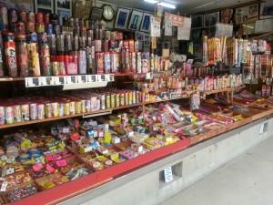 岡崎市の佐野花火店