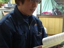 読む人@林鉄工所